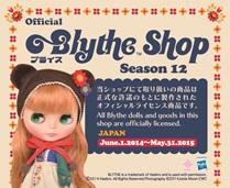 2014Blythe shop